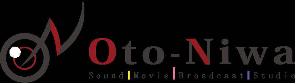 巨大発信スタジオ「Oto-Niwa」